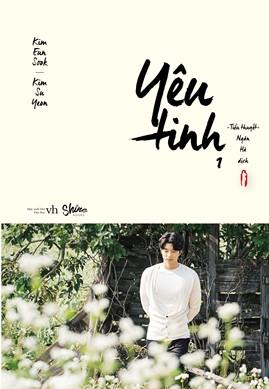 Yêu Tinh – Kim Eun Sook & Kim Su Yeon
