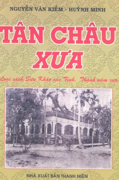 Tân Châu xưa