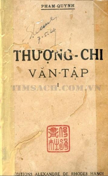 Thượng Chi Văn Tập (Tập 1)